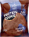 Fit Kit Chocolate Protein Cookie