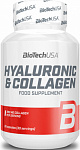 BioTechUSA Hyaluronic & Collagen