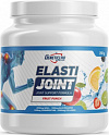 Geneticlab Nutrition Elasti Joint